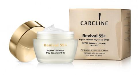 يسرّ شركة كيرلاين أن تعرض: Revival 55+ Expert Defense Day Cream SPF 30