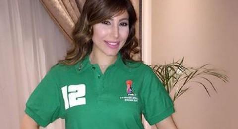 يارا ترتدي قميص المنتخب الأردني لكرة القدم