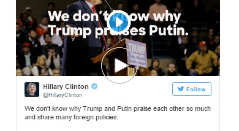الغاية تبرر الوسيلة - فيديو مبتذل لكلينتون ضد ترامب