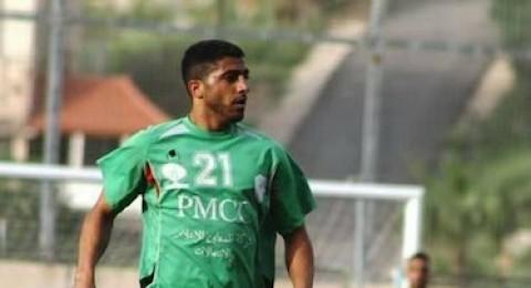 اللاعب الفحماوي أحمد حربي يطير مع المنتخب الفلسطيني للفلبين