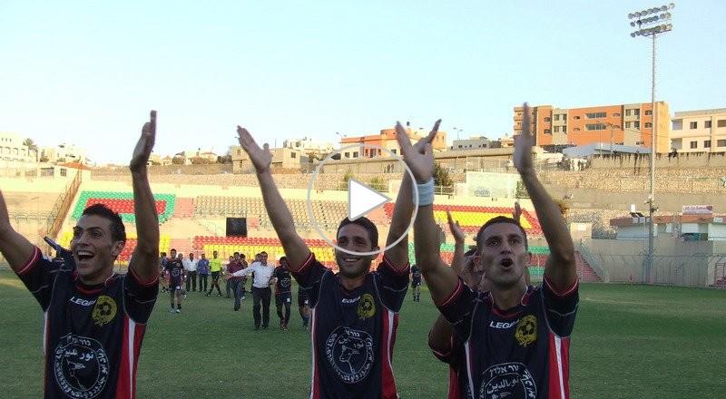 بعد الفوز على طبريا 2-1 مية مية فحماوية