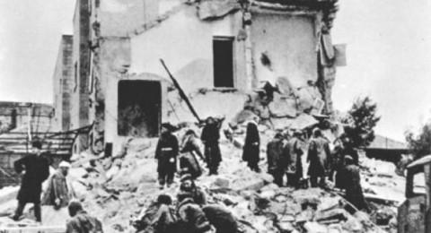 اليوم: 70 عامًا على مجزرة فندق سميراميس بالقدس