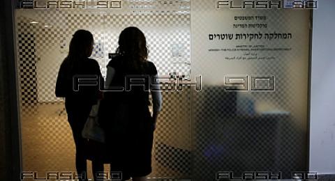 تساؤلات حول اغلاق ملف اغتصاب فلسطينية من قبل شرطي اسرائيلي !