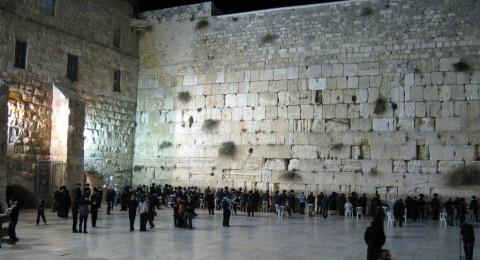 إسرائيل تدعي  العثور على اثار بساحة البراق تعود لـ