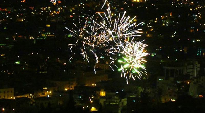 الناصرة تستقبل الـ 2018 بأمل متجدد