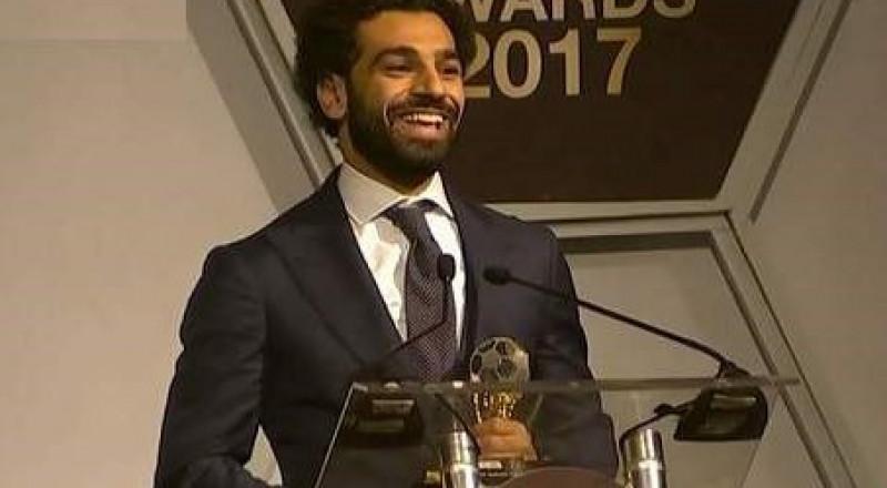 محمد صلاح يحصد جائزة أفضل لاعب في أفريقيا ويرفع اسم مصر عاليًا