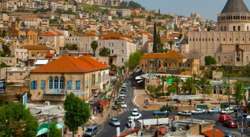بيان صادر عن تجار مدينة الناصرة