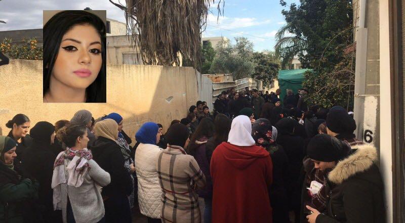 بالذكرى السنوية الاولى  لشهيدة الاٍرهاب ليان ناصر... خالتها: ليان تعني لي كل شيء