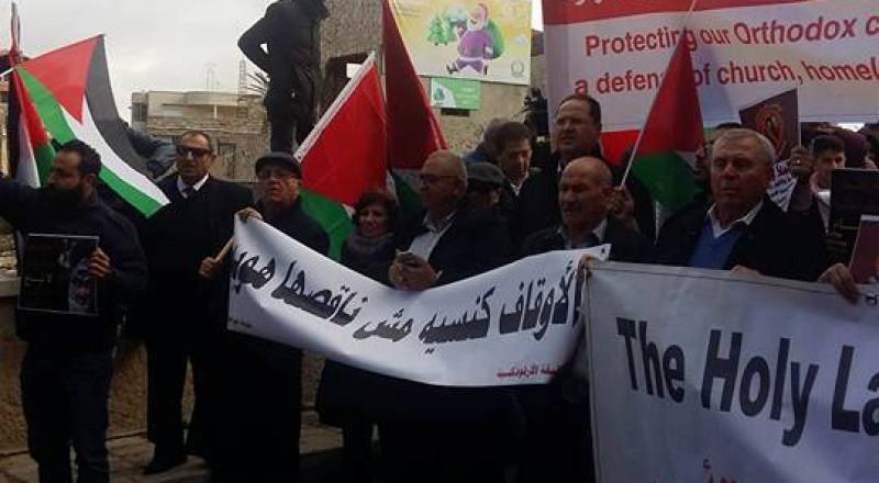 بلديات فلسطينية تقاطع موكب ثيوفيلوس الثالث