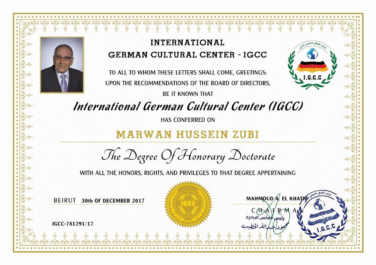 المركز الثقافي الألماني الدولي يقدم الدكتوراه الفخرية للأستاذ مروان زعبي-2