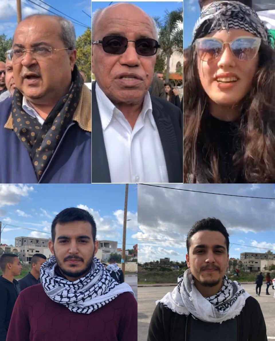 بالفيديو :صرخه غضب رفضاً لصفقه القرن في مظاهرة قطرية بمدينة باقه الغربيه