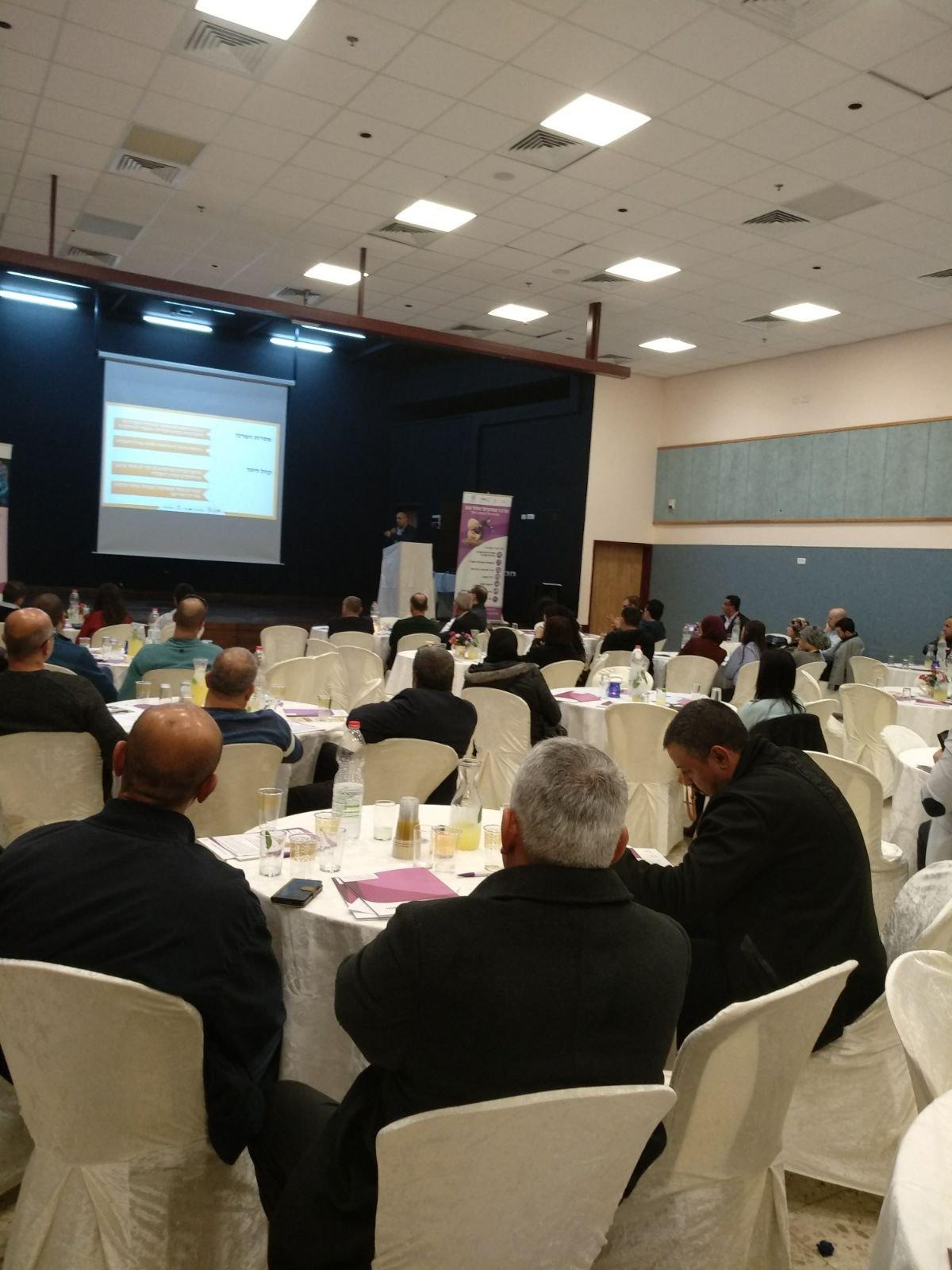 انعقاد مؤتمر المال والأعمال في طمرة بمبادرة وكالة المصالح التجاريّة الصغيرة والمتوسطة