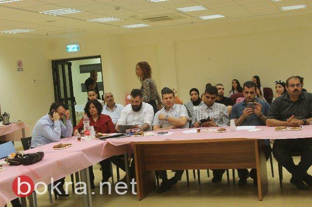 بلدیة عرابة تستضیف ملتقى سیدات ورجال الاعمال العرب في الداخل الفلسطیني