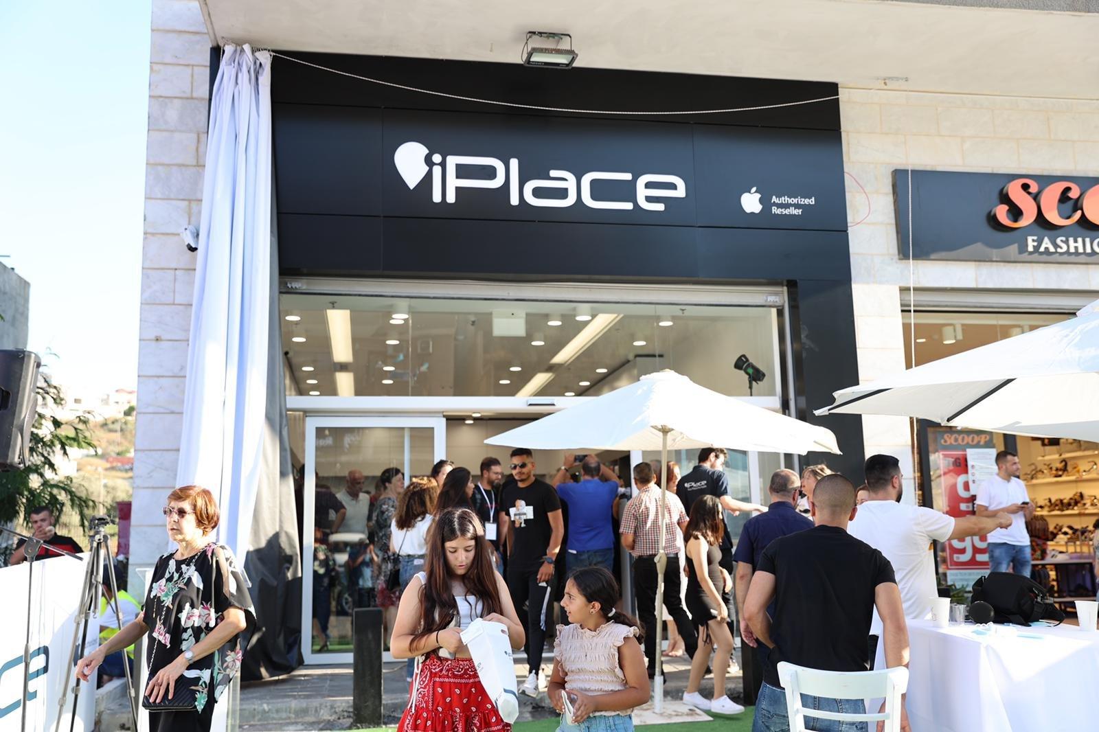 """شفاعمرو تشهد إطلاق أول فروع شبكة iPlace المسوق الرسمي الجديد لمنتجات """"أبل""""-2"""