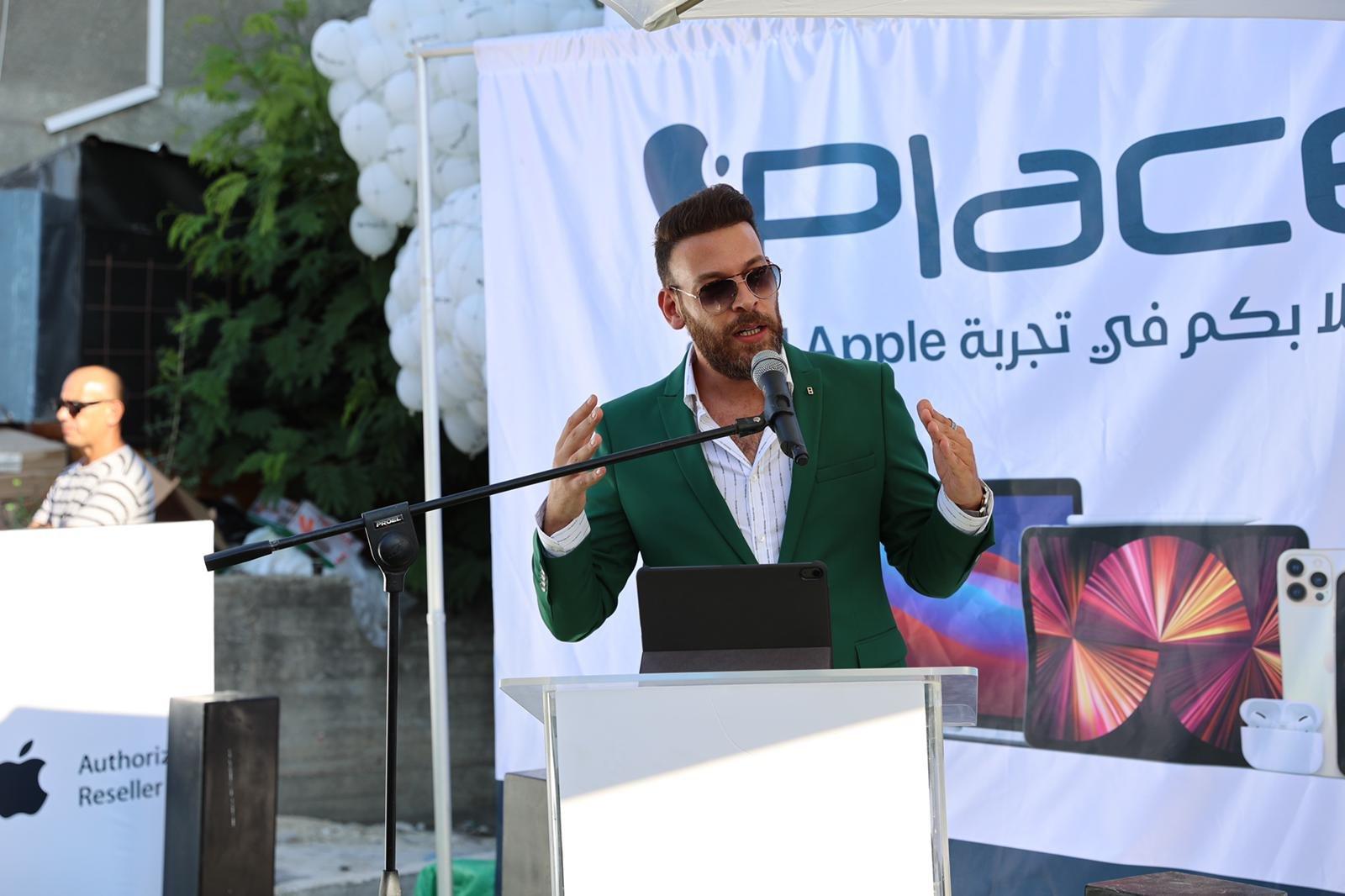 """شفاعمرو تشهد إطلاق أول فروع شبكة iPlace المسوق الرسمي الجديد لمنتجات """"أبل""""-5"""