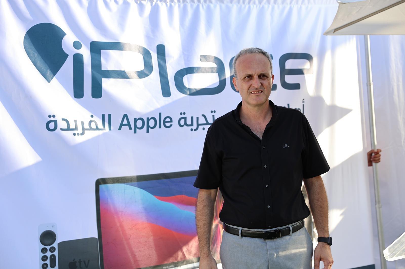"""شفاعمرو تشهد إطلاق أول فروع شبكة iPlace المسوق الرسمي الجديد لمنتجات """"أبل""""-13"""