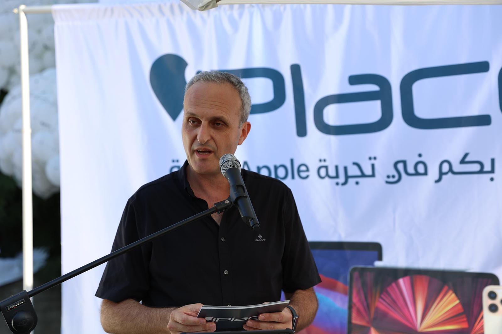 """شفاعمرو تشهد إطلاق أول فروع شبكة iPlace المسوق الرسمي الجديد لمنتجات """"أبل""""-23"""