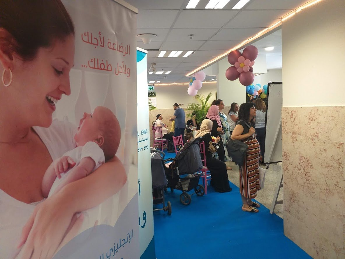 الانجليزي للحمل والولادة يرافق الوالدات والحوامل بفعاليات خاصة خلال أسبوع الرضاعة العالمي