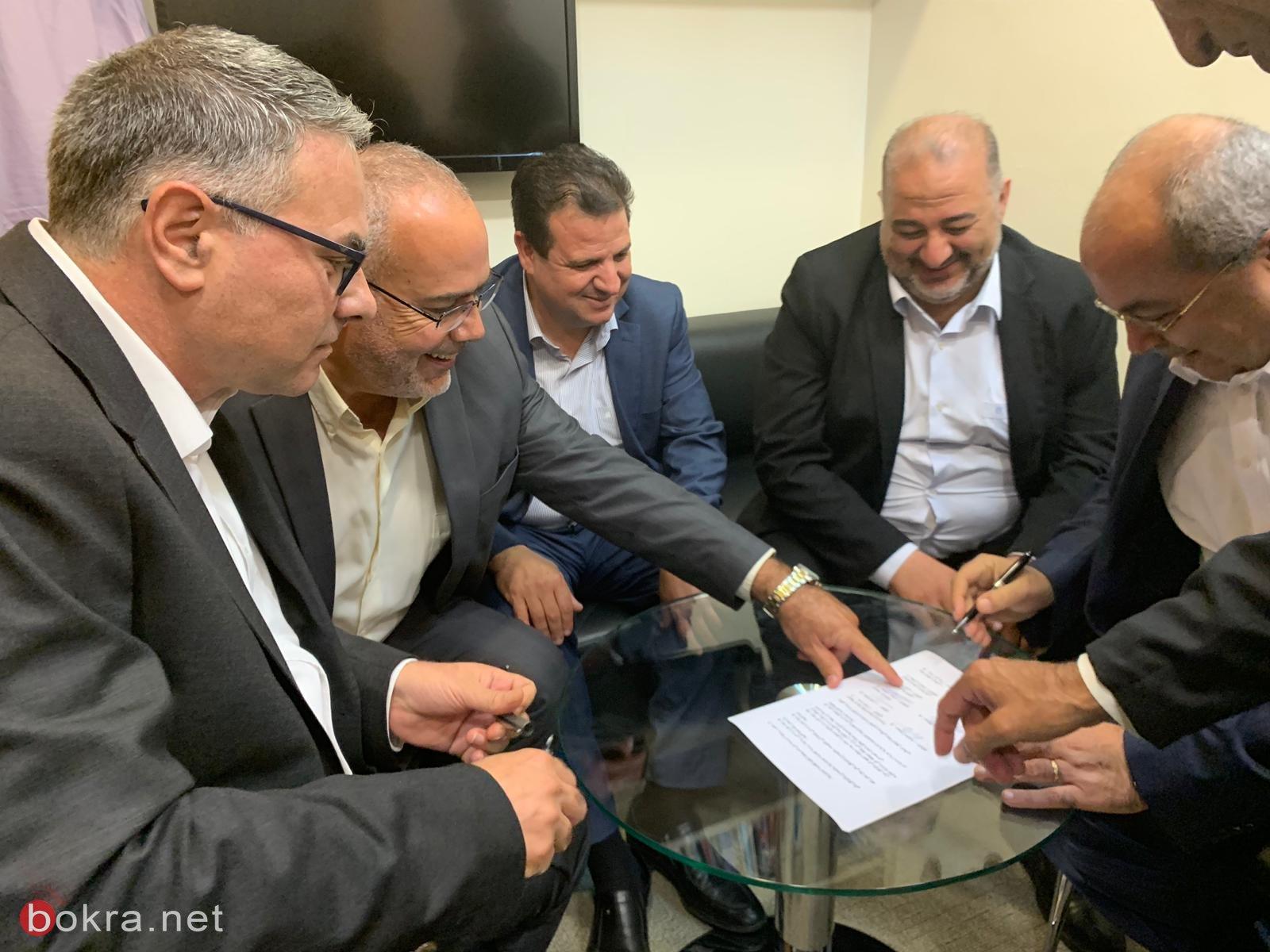 التوقيع على اتفاقية القائمة المشتركة لتقديمها إلى لجنة الانتخابات