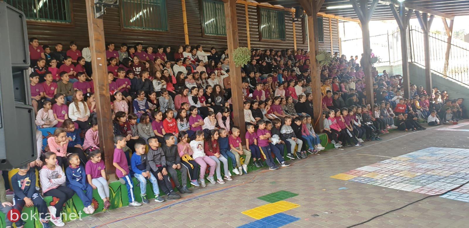 سخنين: بهدف زيادة الوعي، مدرسة الصفا في فعاليات الحذر والأمان