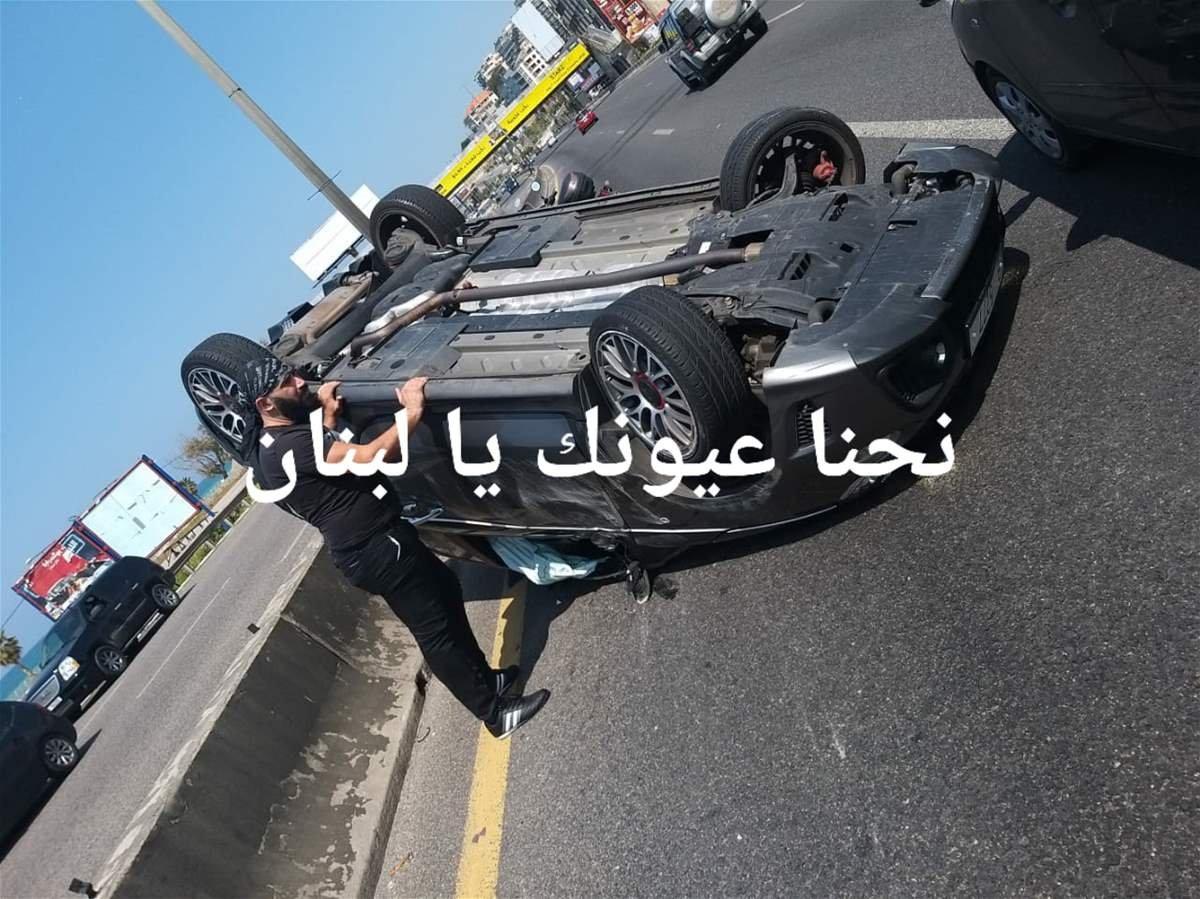 على أوتوستراد الضبيه.. تعرض خالد نجل راغب علامة لحادث سير