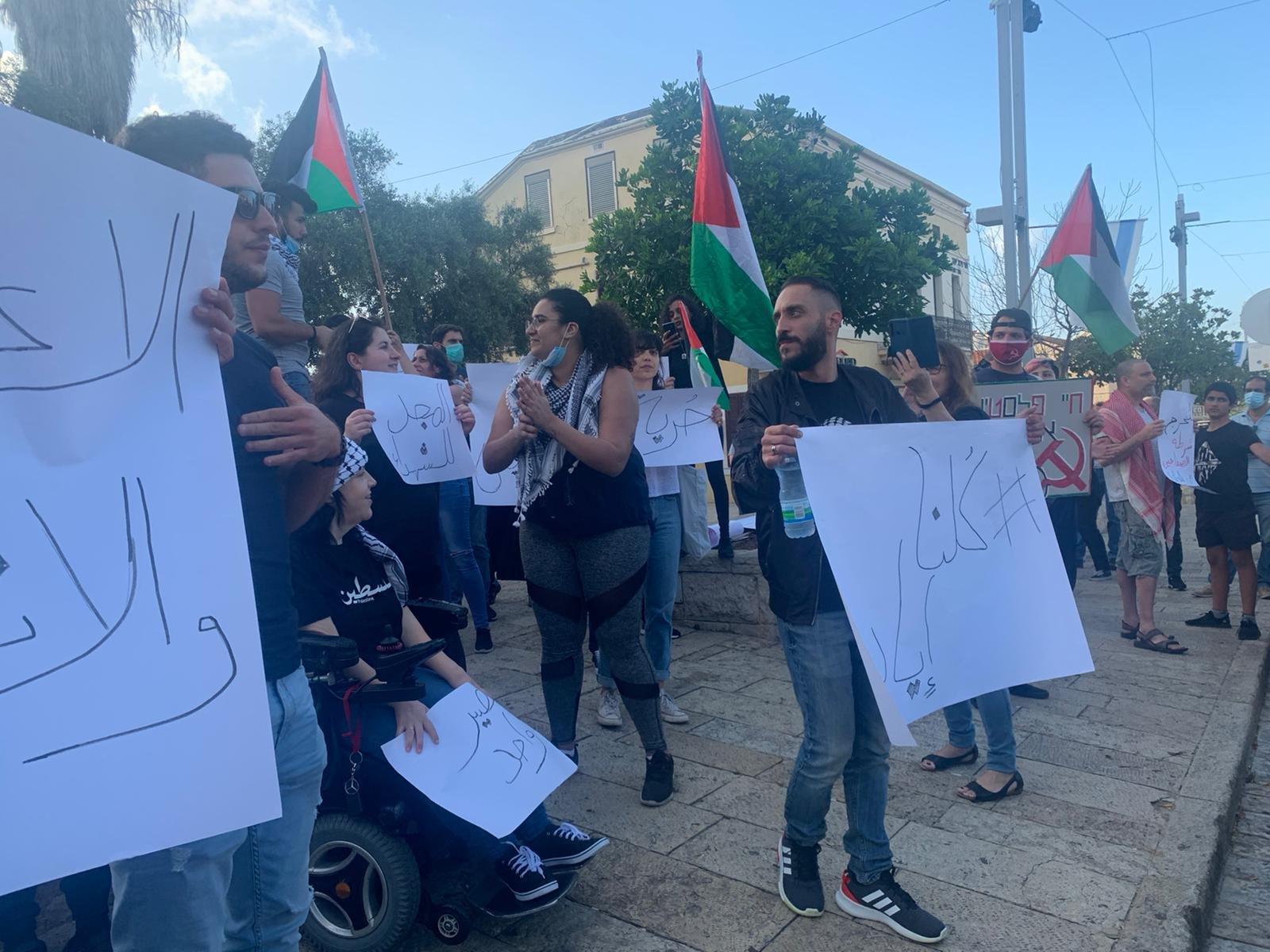 مباشر: حيفا تنتفض ضد الإعدامات الميدانية واغلاق الشارع
