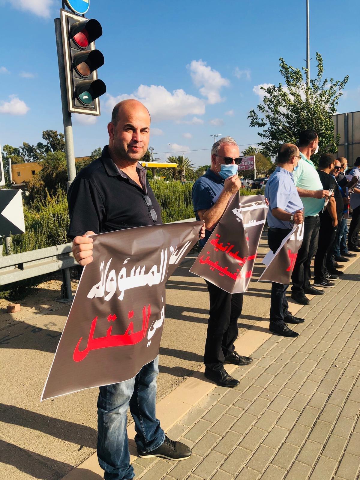 جلجولية: تظاهرة ضد الإعدامات الميدانية