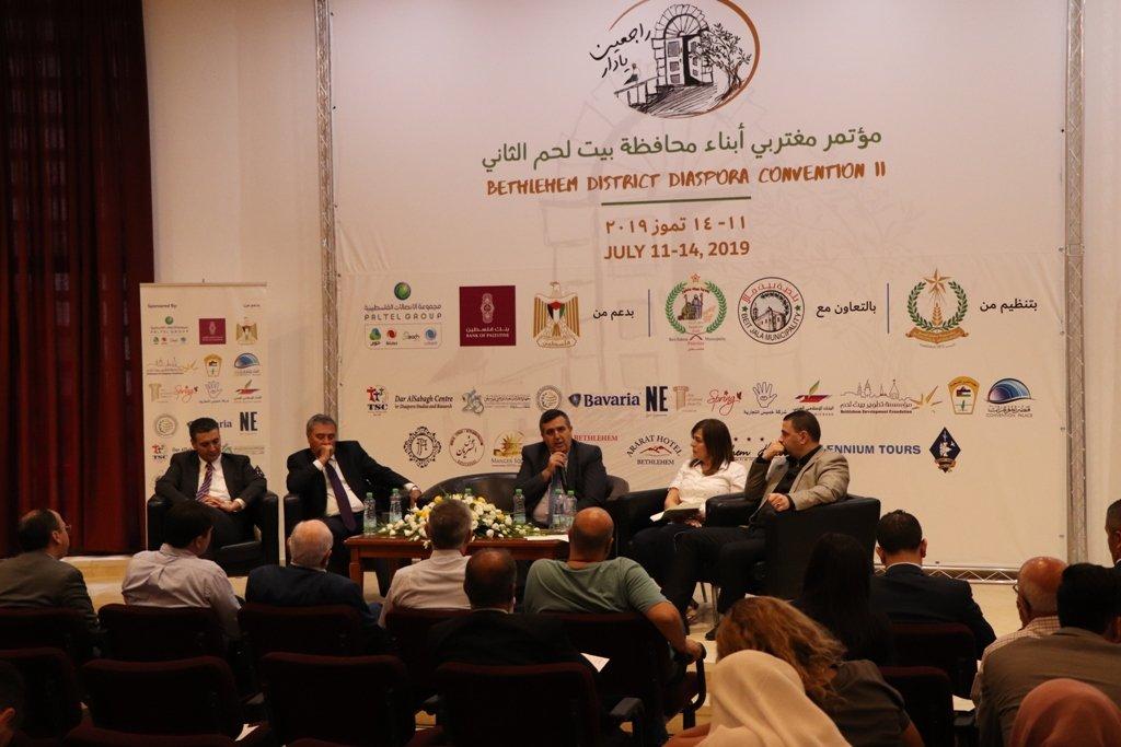 مؤتمر صحفي خاص بمؤتمر مغتربي أبناء محافظة بيت لحم الثاني من مركز السلام في بيت لحم