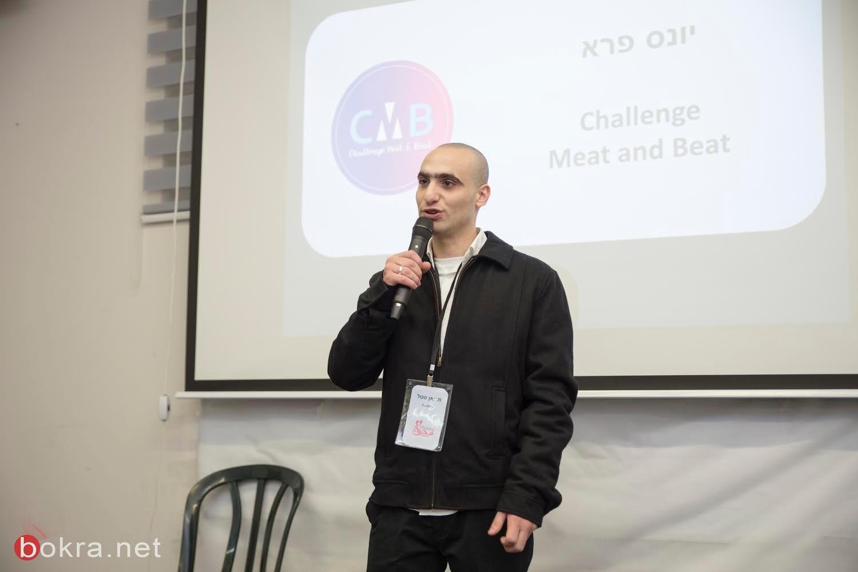 """مروان أسطل يطلق منصة تكنولوجية لتخفيف ضغوطات """"الأعراس""""-1"""