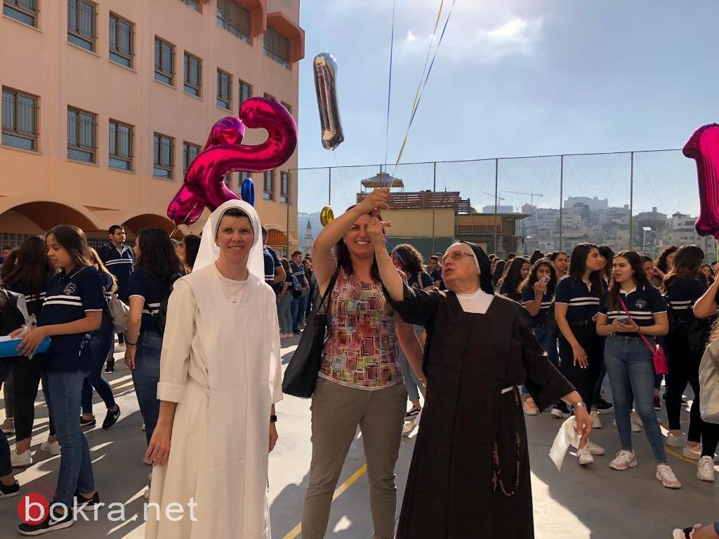 أجواء الغبطة تخيّم على مدرسة راهبات الفرنسيسكان في افتتاح العام الدراسي