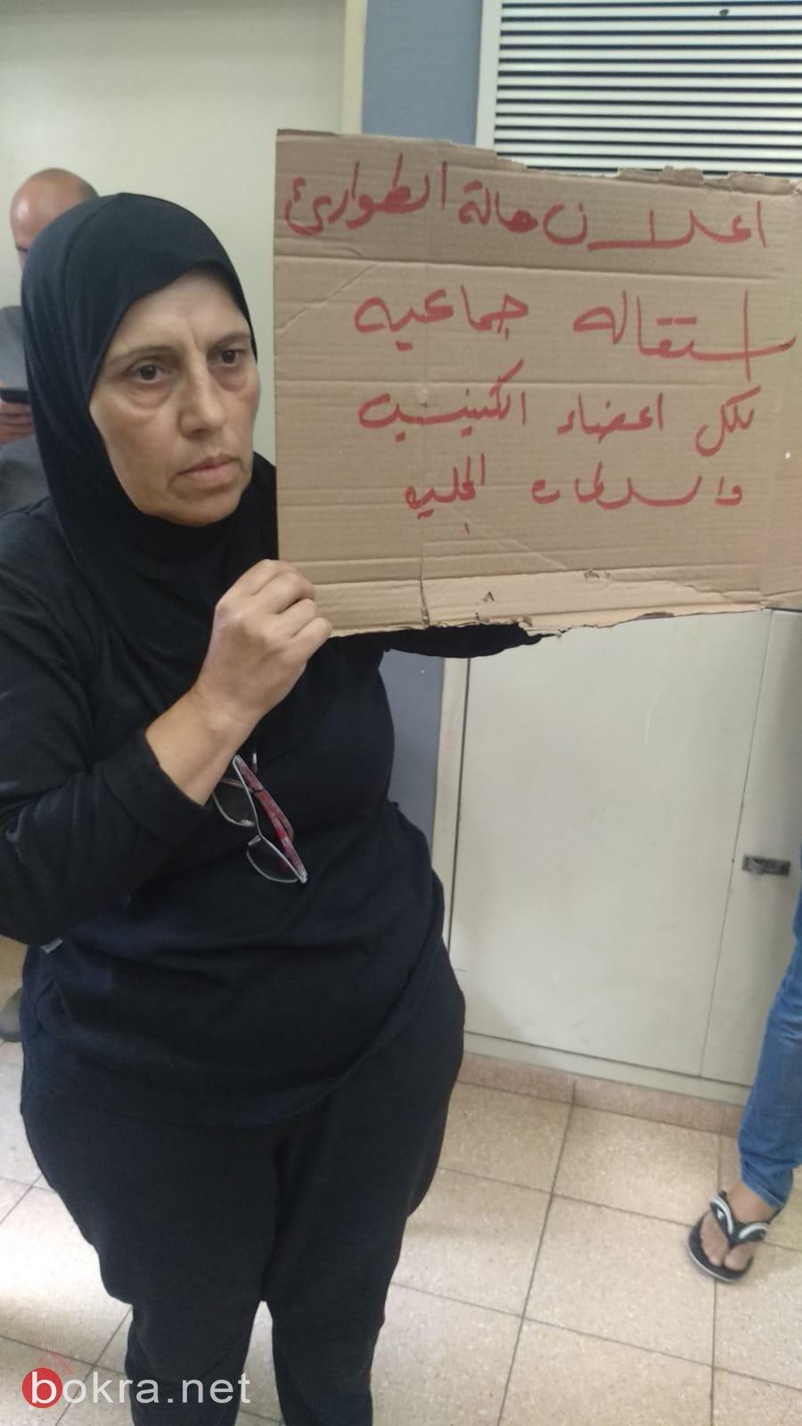 المتابعة تعلن عن الإضراب رسميًا، والإعلان عن موعد جنازة الشقيقين أحمد وخليل مناع