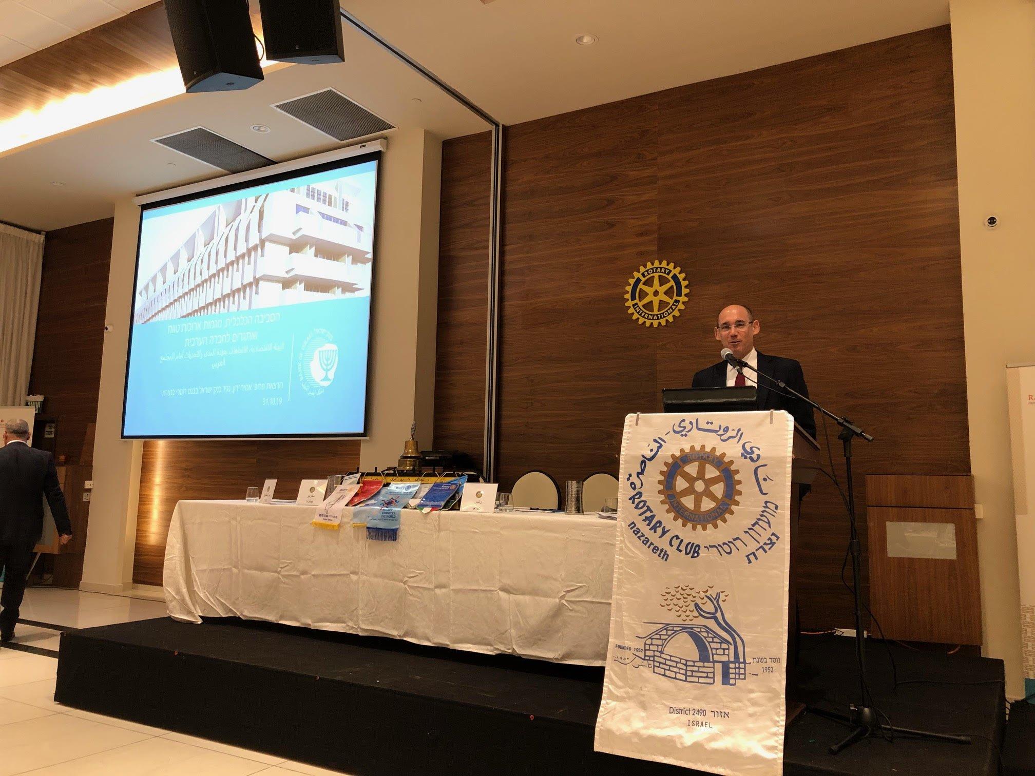 محافظ بنك إسرائيل يزور الناصرة ويجتمع بمبادرين ورجال أعمال ومديري مستشفيات ويشارك في المؤتمر الروتاري