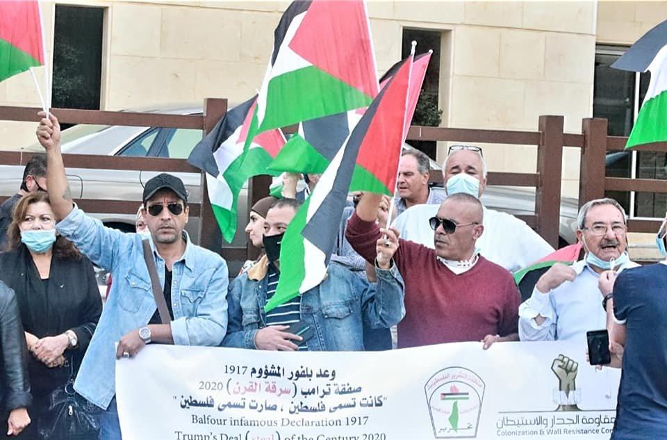 مسيرة تنديدا بإعلان بلفور المشؤوم ونصرة للأسرى في رام الله-0