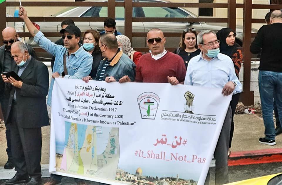مسيرة تنديدا بإعلان بلفور المشؤوم ونصرة للأسرى في رام الله-1