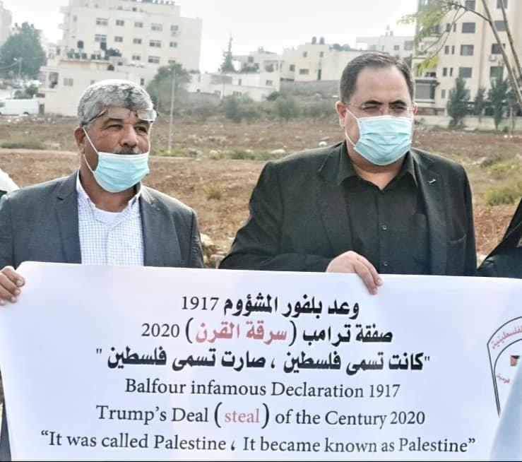 مسيرة تنديدا بإعلان بلفور المشؤوم ونصرة للأسرى في رام الله-2