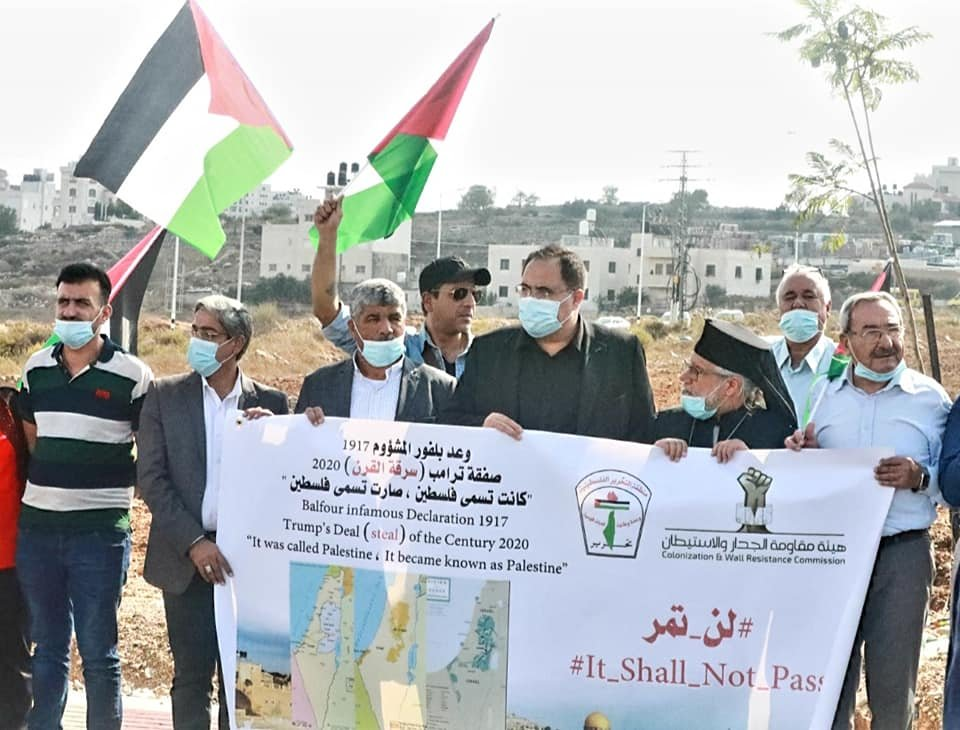 مسيرة تنديدا بإعلان بلفور المشؤوم ونصرة للأسرى في رام الله-4