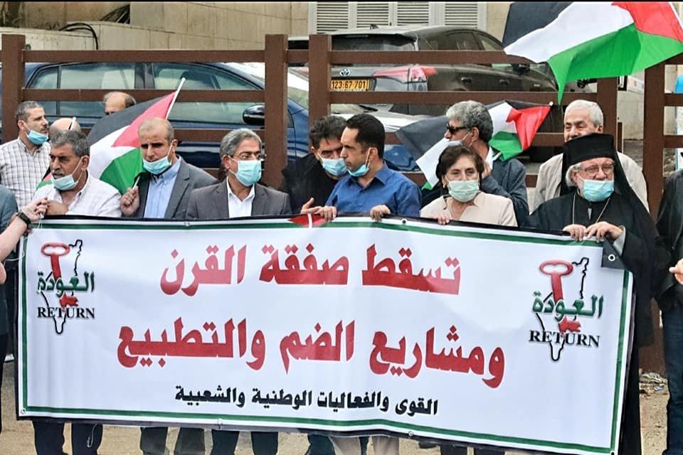 مسيرة تنديدا بإعلان بلفور المشؤوم ونصرة للأسرى في رام الله-5