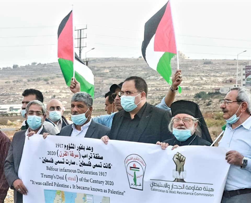 مسيرة تنديدا بإعلان بلفور المشؤوم ونصرة للأسرى في رام الله-6
