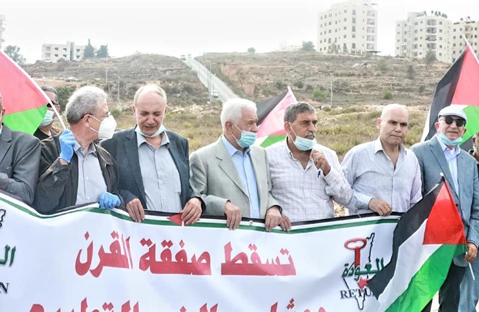 مسيرة تنديدا بإعلان بلفور المشؤوم ونصرة للأسرى في رام الله-7