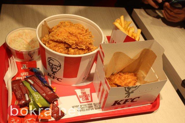 كنتاكي KFC تفتتح اول فرح لها في الناصرة وتوافد كبير وواسع