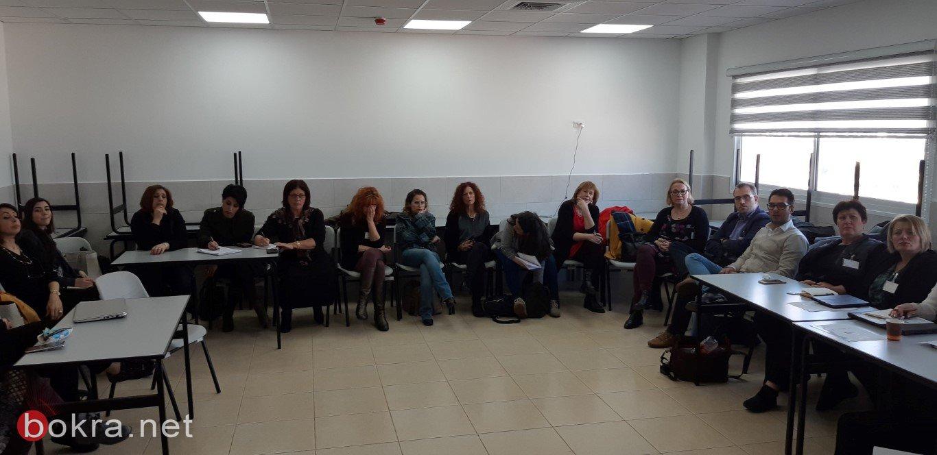 كلية سخنين لتأهيل المعلمين تستضيف 60 محاضرًا من اوروبا