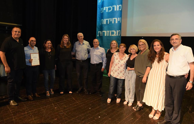 منح جوائز الإمتياز لعام 2018 لعيادات كلاليت في المنطقة الشمالية