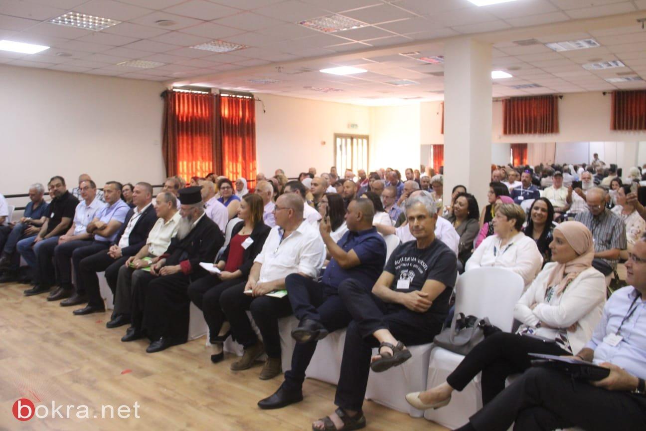 مؤتمر أول من نوعه يناقش: استعمال التكنولوجيا والطب عن بعد