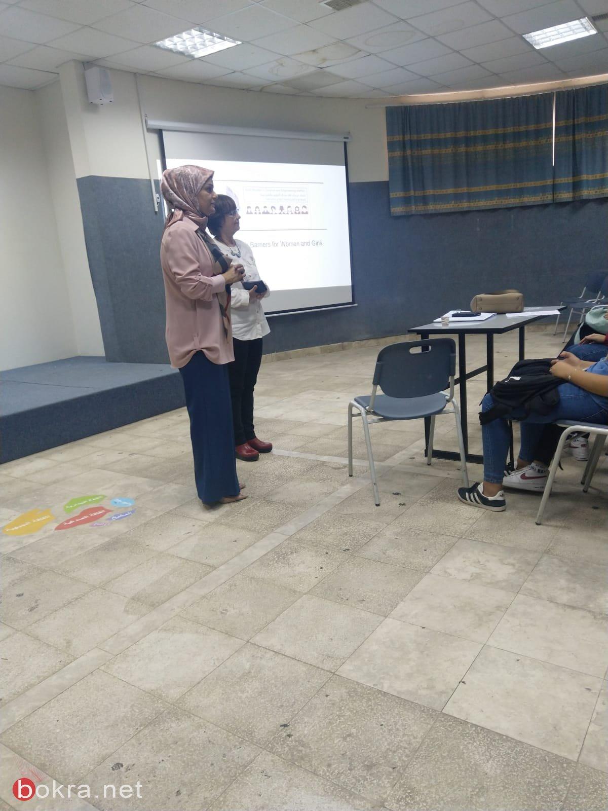 برنامج القياديات ينخرط بالمدارس الثانوية في سخنين