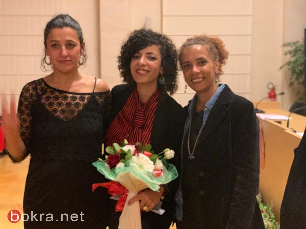 وراءك يحصد الجائزة الأولى في المهرجان النسوي للأفلام الوثائقية في ايطاليا