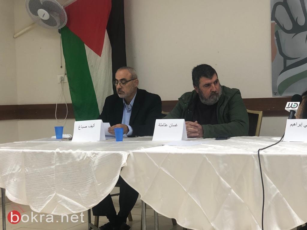 """ابناء البلد و""""كفاح"""" في مؤتمر صحافي يدعو لمقاطعة الانتخابات-0"""