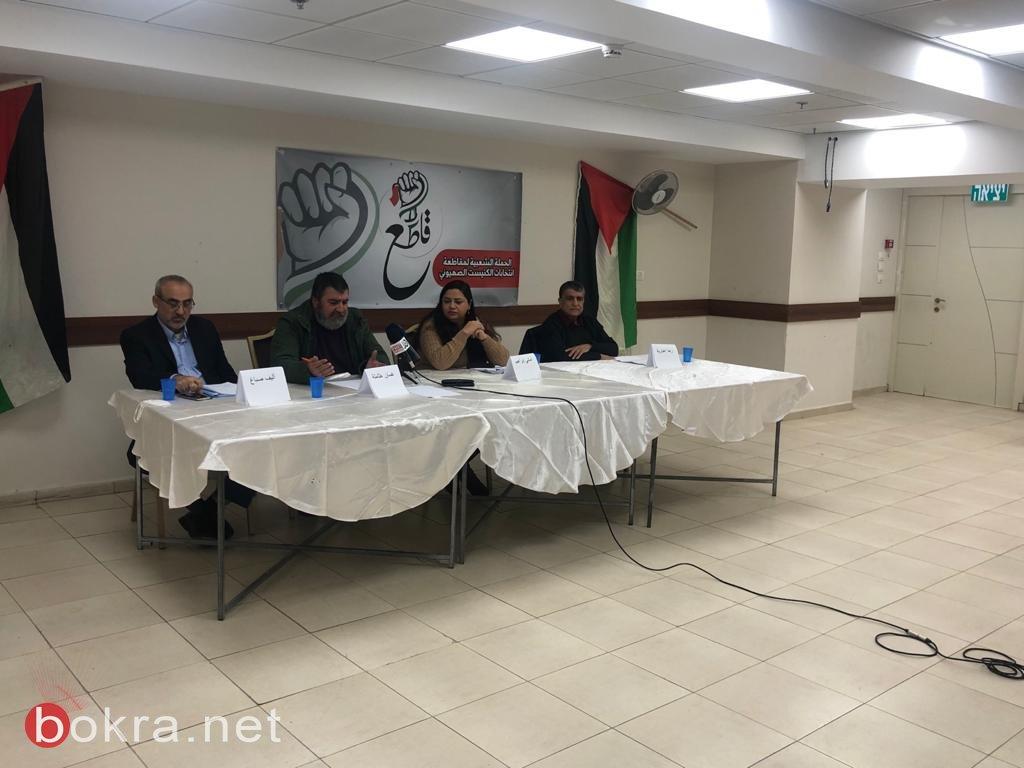 """ابناء البلد و""""كفاح"""" في مؤتمر صحافي يدعو لمقاطعة الانتخابات-1"""