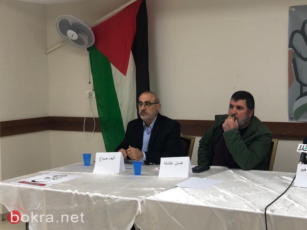"""ابناء البلد و""""كفاح"""" في مؤتمر صحافي يدعو لمقاطعة الانتخابات-2"""