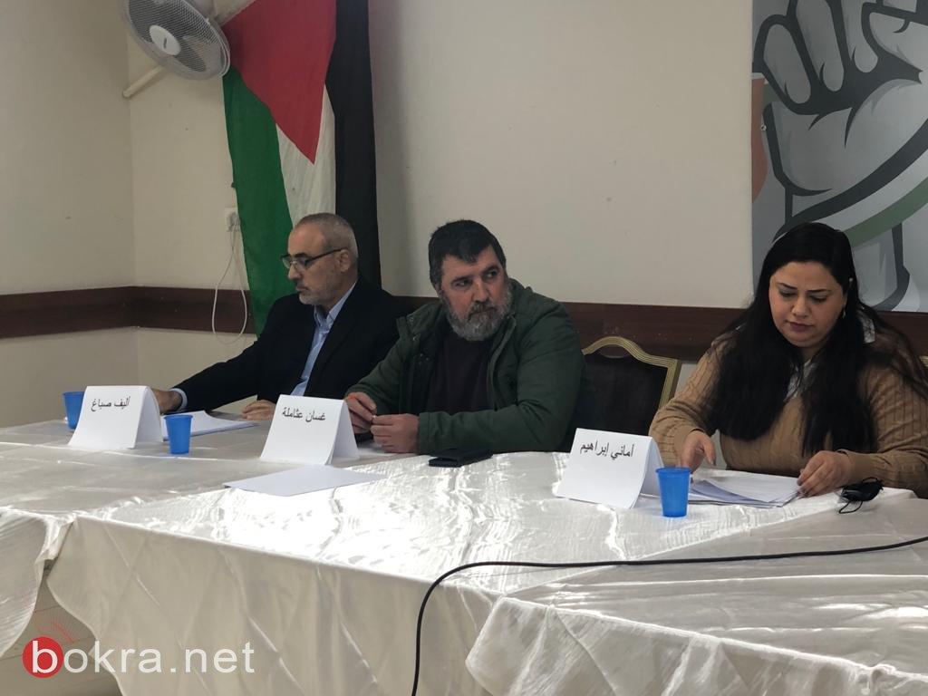 """ابناء البلد و""""كفاح"""" في مؤتمر صحافي يدعو لمقاطعة الانتخابات-3"""
