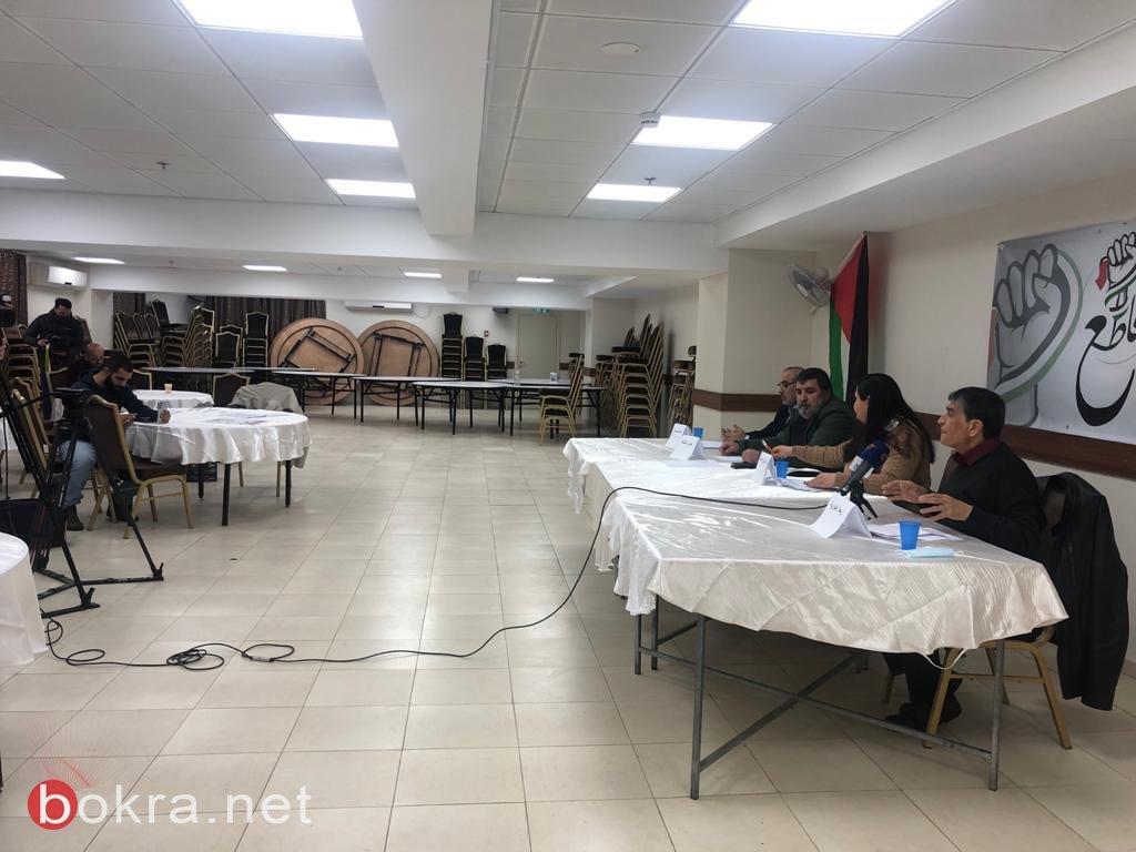 """ابناء البلد و""""كفاح"""" في مؤتمر صحافي يدعو لمقاطعة الانتخابات-4"""
